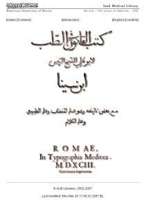 medecine_science_medievale_moyen-age_avicenne_ibn_sina