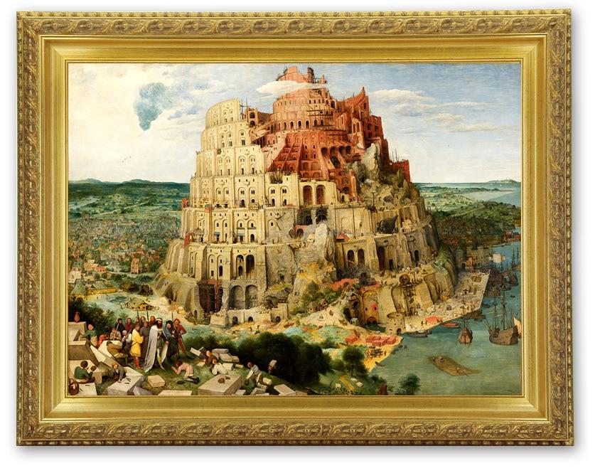 La tour de Babel de Pieter Brueghel l'Ancien, 1563