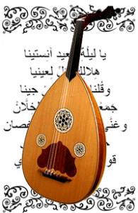 oud_musique_medievale_chretienne_juive_arabe_jordi_savall_hesperion_XXI