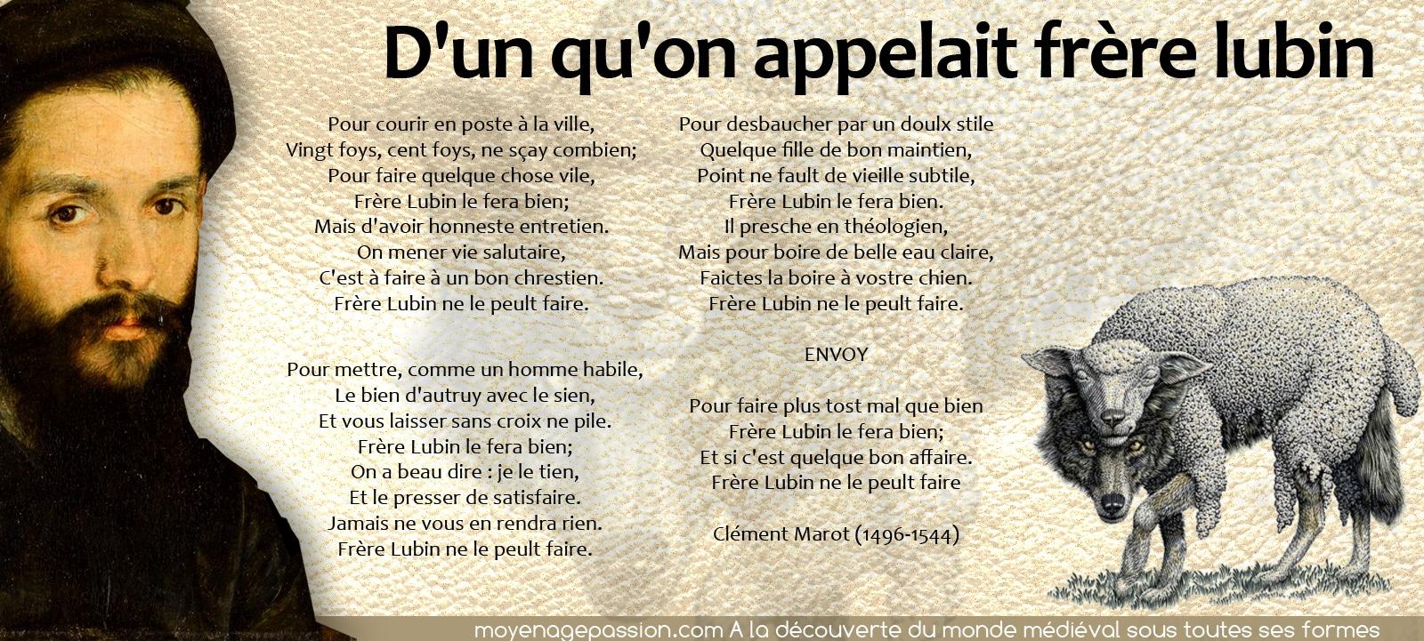 poesie_satirique_frere_lubin_clement_marot_monde_medieval_moine_devoye