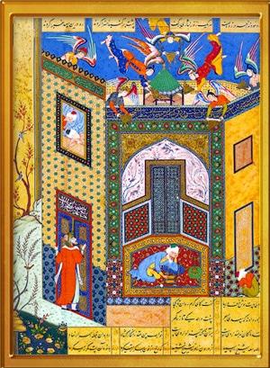 gulistan_saadi_miniature_persane_XVI_siecle_moyen-age_tardif