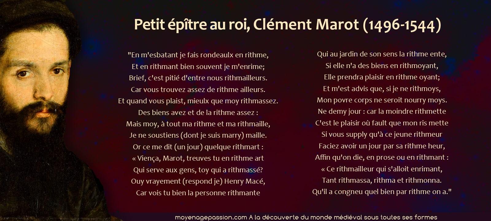 clement_marot_cahors_poesie_medievale_epitre_au_roi_moyen-age_tardif_renaissance