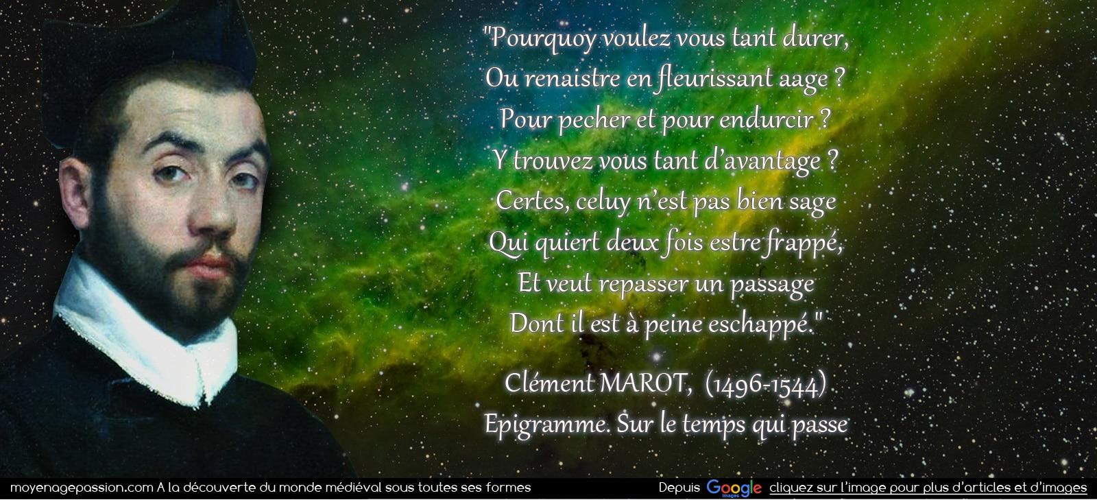 poesie_litterature_citation_medievale_epigramme_clement_marot_Cahors_moyen-age_tardif_renaissance