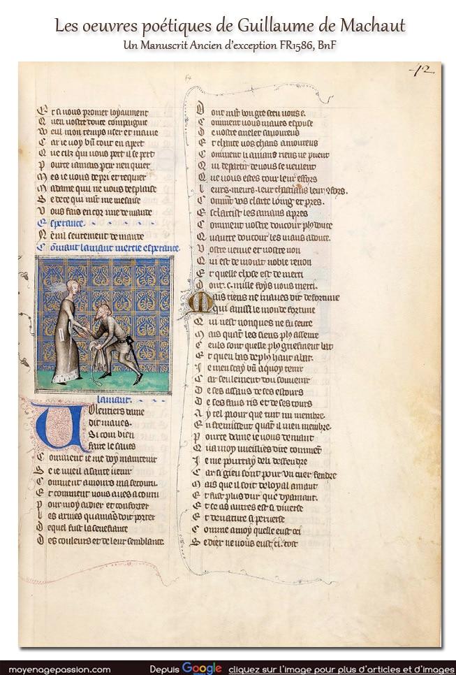 manuscrit_ancien_fr1586_musique_poesie_trouvere_medieval_guillaume_de_machaut_remede_fortune_moyen-age_central