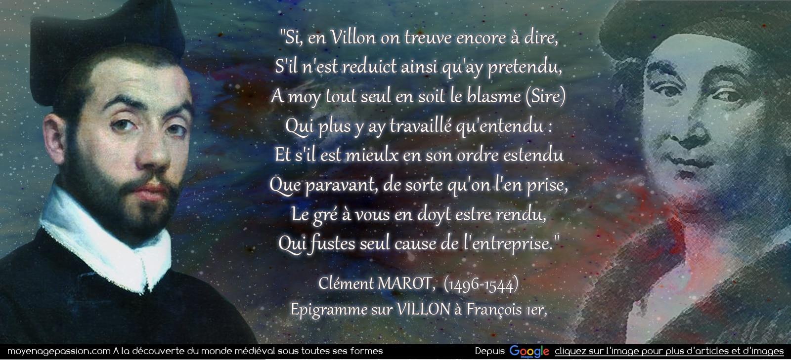 poesie_litterature_citation_medievale_epigramme_clement_marot_francois_villon_moyen-age_tardif_renaissance