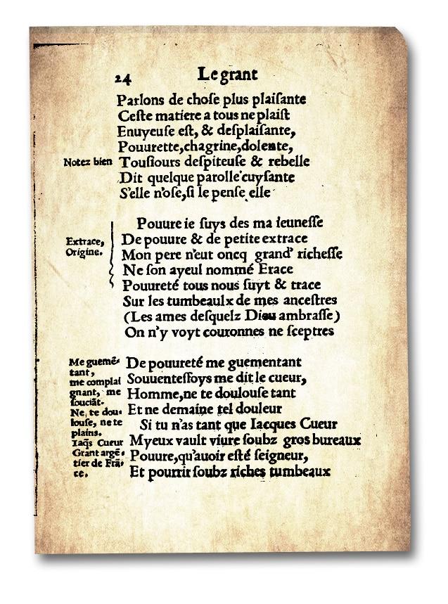 poesie_litterature_medievale_clement_marot_oeuvres_francois_villon_edition_ancienne_1533_renaissance_2
