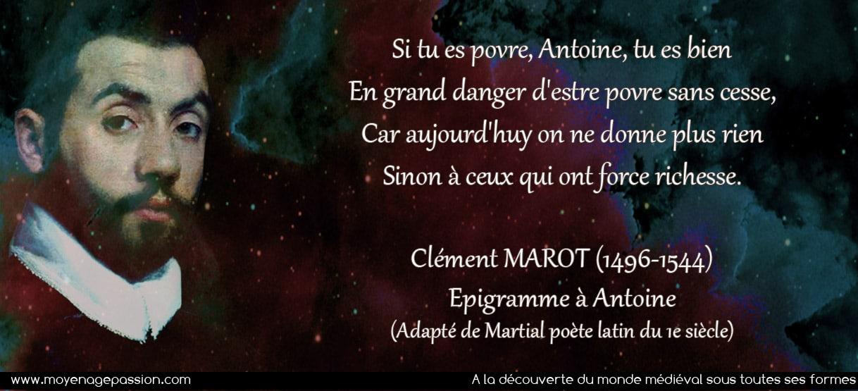 clement_marot_poesie_courte_citation_medievale_epigrammes_pauvrete_poete_latin_Martial
