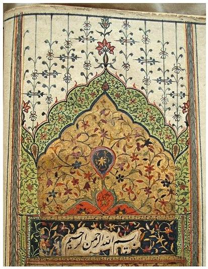 Saadi_gulistan_une_fleur_dans_le_jardin_des_roses_manuscrit_ancien_enluminures_XVIIe