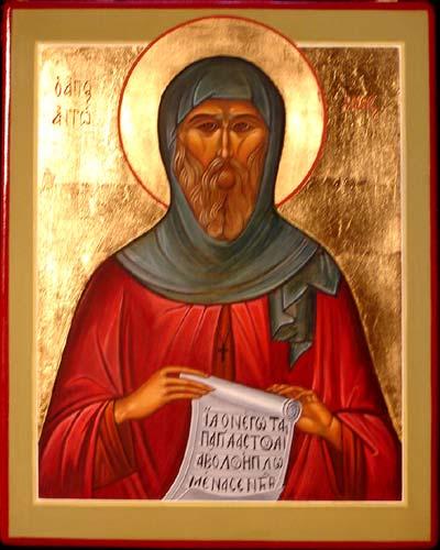 saint-antoine-egyptien_ordre-monastique-medieval_moyen-age-chretien_chants_guerison_mal-des-ardents