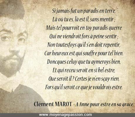 clement_marot_poesie_epigramme_anne_courtoisie_renaissance_moyen-age_tardif_XVIe-siecle