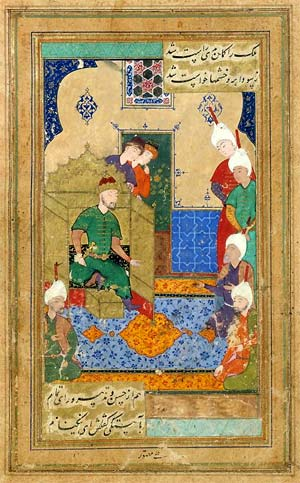 saadi-le-boustan-verger-conte-sagesse-persanne-medieval-moyen-age
